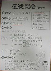 s-DSCF3690